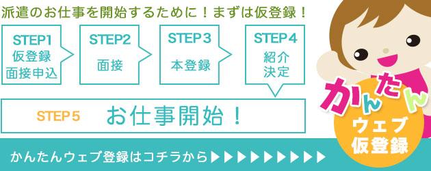 registration_btn